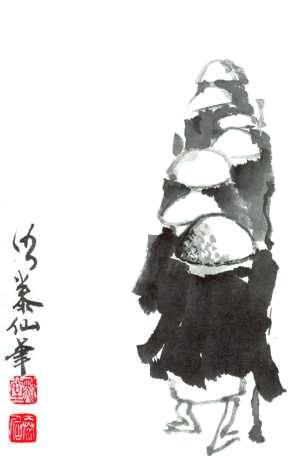 deshimaru sensei