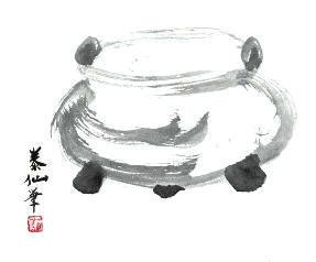 deshimru-sensei-3